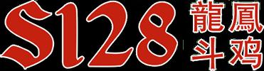 Daftar S128.net